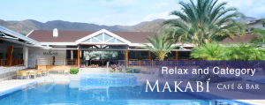 en-hotel-pipo-makabi-cafe-bar
